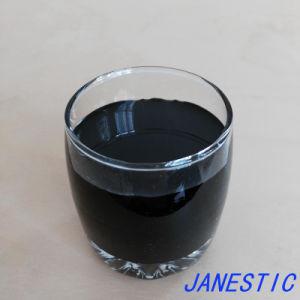 Liquid Caramel Food Color (E150a-01AL01) pictures & photos