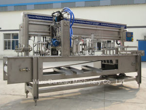 Automatic Cup Ice Cream Filling Machine pictures & photos