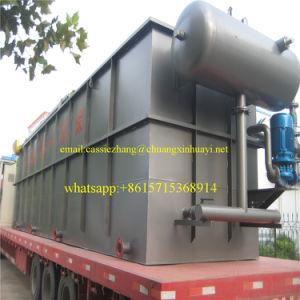 Daf Water Treatment Plant with Chemical Dosing Device pictures & photos