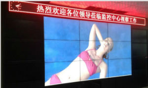 55inch Super Narrow Bezel Video Wall pictures & photos