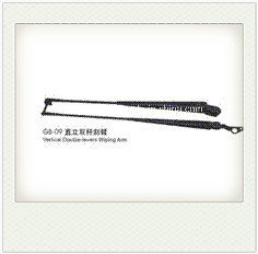 New Product China Wiper Blade pictures & photos