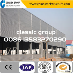 Modern Steel Structure Building 2016 with Glass Curtain Wall pictures & photos