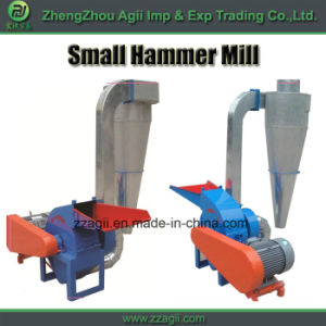 Mini Feed Grain Straw Grinder Mill, Feed Fodder Crusher pictures & photos