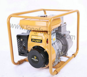 2inch Robin Gasoline Water Pump with CE Soncap pictures & photos