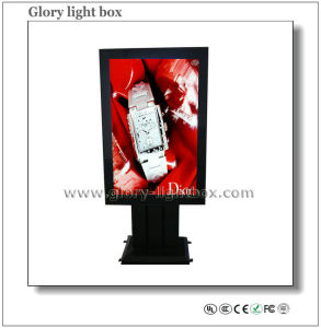 Indoor Scrolling Advertising Light Box Display (SR020) pictures & photos