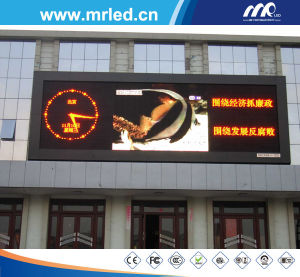 LED Display Outdoor P16 for Government pictures & photos