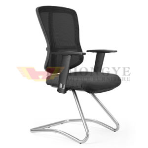 Discount Used Comfortable Office Using Mesh Staff Chair (HY-938H) pictures & photos