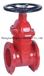 UL/FM Approval Nrs Gate Valve pictures & photos