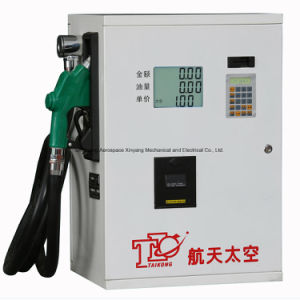 Fuel Dispenser of One Pump- One Nozzle and 800mm High pictures & photos