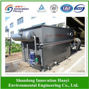 Laundry Waste Water Recycling System pictures & photos