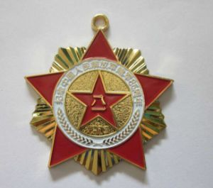 China Wholesale Manufacturer Custom Copper, Sliver, Gold Award Metal Medal pictures & photos