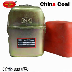 Zh30 Chemical Oxygen Fire Self Rescuer pictures & photos