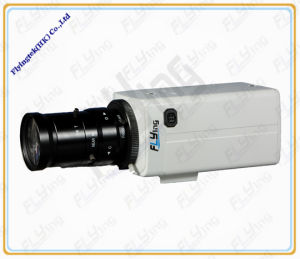 2.0 Megapixel CMOS Box IP Camera (FL-N1201P)