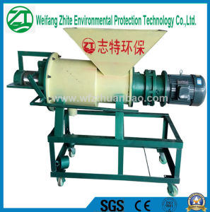 Poultry Cow Dung/Manure Extruder Dewatering Solid Liquid Separator pictures & photos