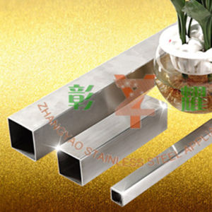 2014 Hot Selling Stainless Steel Square Pipe. China Supplier pictures & photos