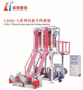 Taiwan Quality Chsj-Y Double Head Film Blowing Machine (Factory) pictures & photos
