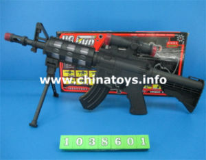 Hot Selling Plastic Electric Toys Gun (1038601) pictures & photos