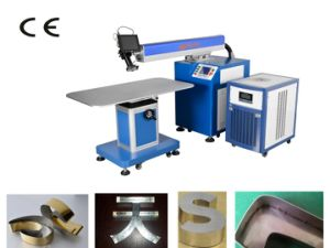 Handheld Advertising Word Laser Welding Machine (NL-ADW200/300) pictures & photos