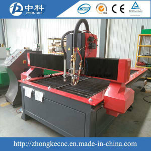 High Performance CNC Plasma Cutting Machine pictures & photos