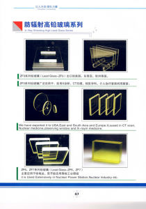 Fucheng Yuhong Product Catalogue Lead Glass pictures & photos
