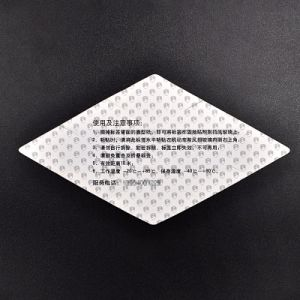 Factory Price Fragile RFID Windscreen Tag for Pubic Device pictures & photos