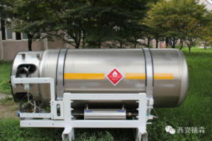 LNG Cryogenic Tank Cryogenic Cylinder (450L) for Lorry pictures & photos
