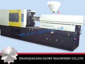 Blow Molding Machine; Blow Moulding Machine; Plastic Blowing Machine pictures & photos