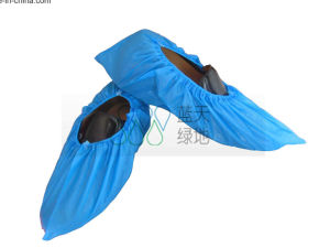 Disposable Nonwoven Shoe Cover (LTLD-311) pictures & photos