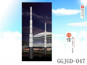 Ggjgd-047 IP65 30-210W LED Landscape Light pictures & photos