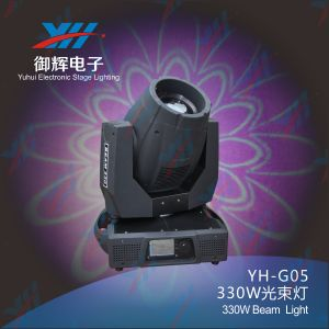 330W Philip Beam Moving Head Stage Light for DJ Party pictures & photos