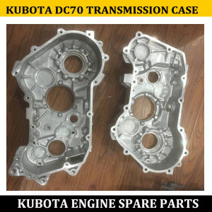 Kubota DC70 Combine Harvest Spare Parts 5t054-15112 5t054-15122 Transmission Case pictures & photos