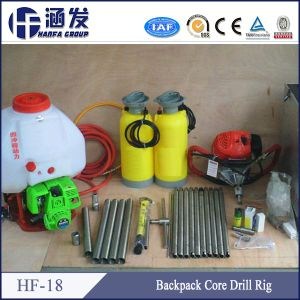 Hf-18 18m Depth Portable Backpack Core Drill Rig pictures & photos