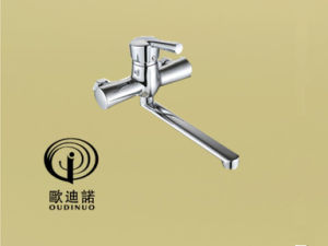 Oudinuo Single Handle Brass Basin Faucet 69411-1 pictures & photos