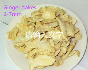 2017 Crop Strong Spice Ginger Flakes Thickness: 3-5mm, 6-7mm pictures & photos