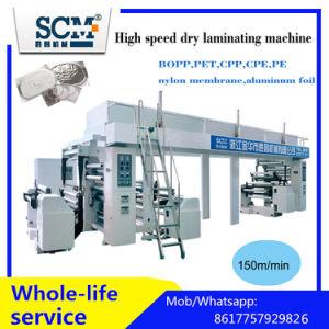 PVDC PVC PE Aluminum Film Cold Laminator Machine pictures & photos