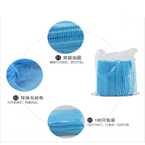 Nonwoven PP Disposable Clip Cap pictures & photos
