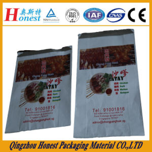 Aluminium Foil Paper Bags for Hot Food and Kebab pictures & photos