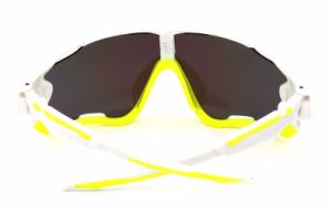 Riding Outdoor Glasses High Quality Cycling Sunglasses pictures & photos