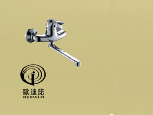 Oudinuo Single Handle Brass Bathtub Shower Mixer& Faucet 64913-1 pictures & photos