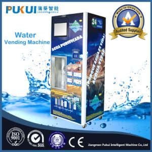 Low Price Refill 5 Gallon Bottle Advertising Water Purifier Machine pictures & photos