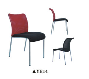New Design Mesh Chair Coference Chair for Office pictures & photos