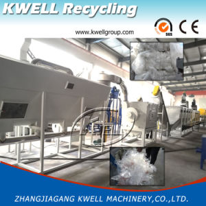 Waste Plastic Film Recycling Line/PP PE Film Washing Machine pictures & photos