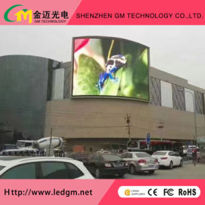 P8mm Advertising Ventilation Full Color Outdoor LED Display Screen with Low Factory Price pictures & photos