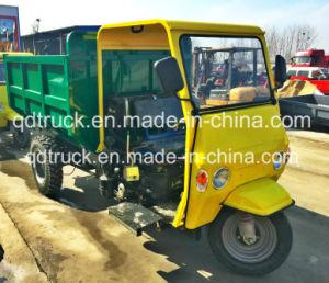 Tricycle Mini Dumper, 3 wheel mini dumper pictures & photos