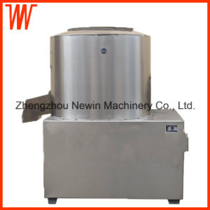 High Yield Flour Mixer Machine Price pictures & photos