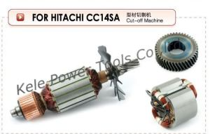 Gears (Armatures, Stators, for Power Tools Hitachi CC14SA) pictures & photos