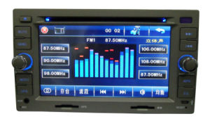 "6.2""Car DVD Player for Cherry A3/A5/Tigo (HS6207)"