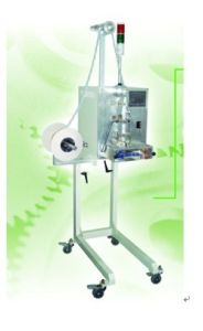 Dispenser Machine for Roll Type Oxygen Absorber and Desiccants Packing