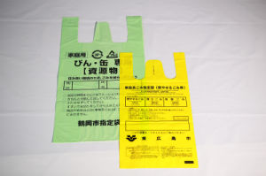 Plastic Vest Type Bag /Tote Bag /Handle Bag /T-Shirt Bag /Carrier Bag pictures & photos