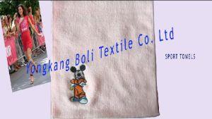 Microfiber Sport Towel (Boli-35)